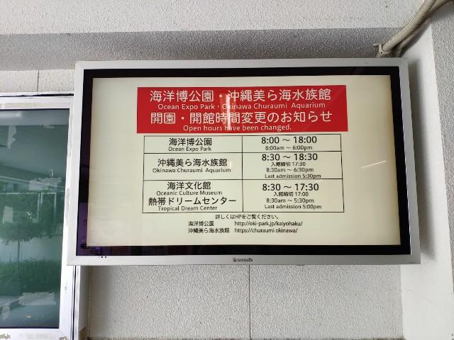 f:id:hitachibana:20200916000514j:image