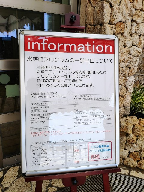 f:id:hitachibana:20200916000552j:image