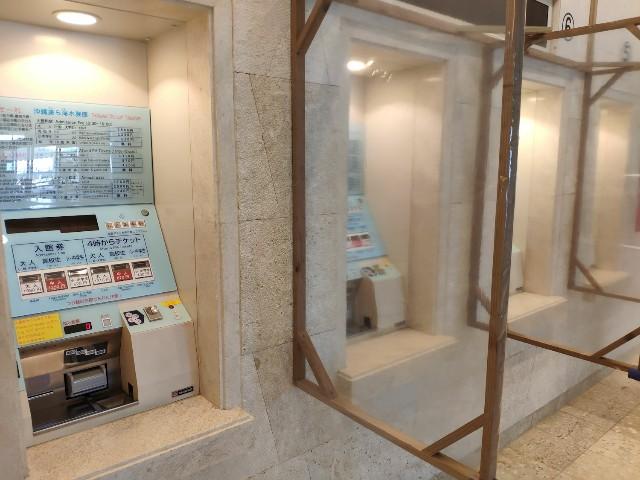 f:id:hitachibana:20200916000614j:image