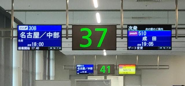 f:id:hitachibana:20200916000955j:image