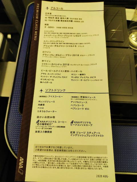 f:id:hitachibana:20200916001115j:image