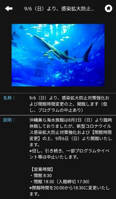 f:id:hitachibana:20200916002542j:image