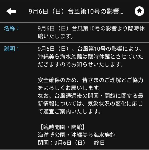 f:id:hitachibana:20200916002549j:image