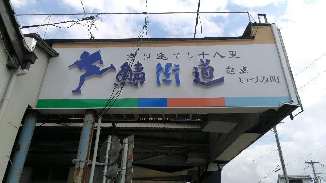 f:id:hitachibana:20200922191650j:image