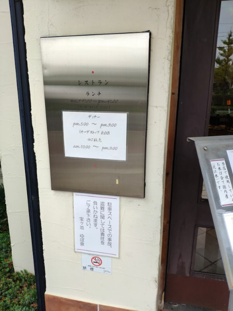 f:id:hitachibana:20200923015629j:image