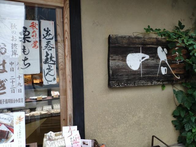 f:id:hitachibana:20200923020129j:image