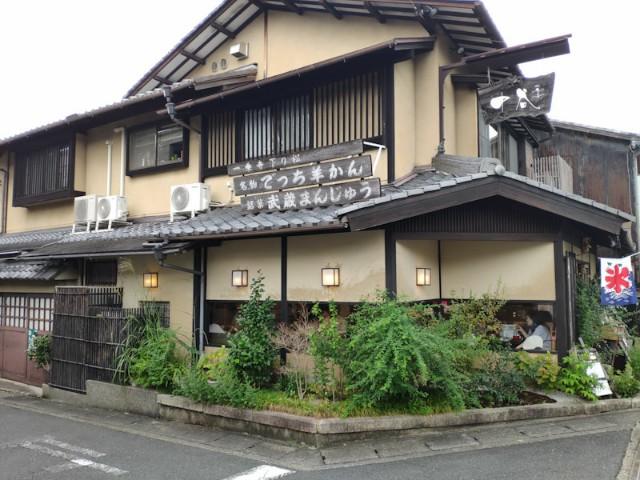 f:id:hitachibana:20200923020208j:image