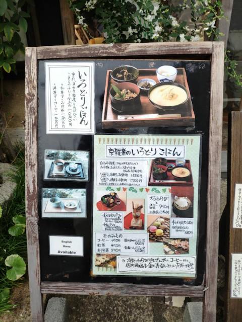 f:id:hitachibana:20200923020232j:image