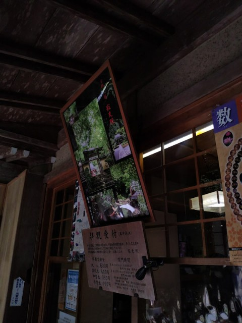 f:id:hitachibana:20200923202204j:image