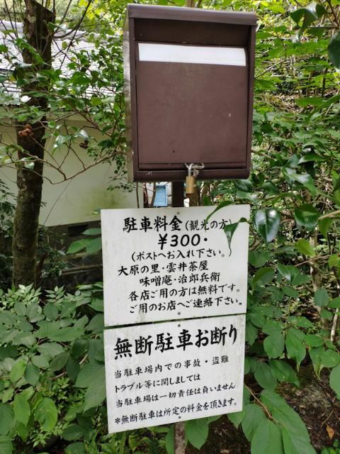 f:id:hitachibana:20200923202302j:image