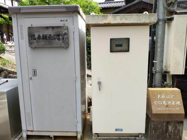 f:id:hitachibana:20200923202633j:image