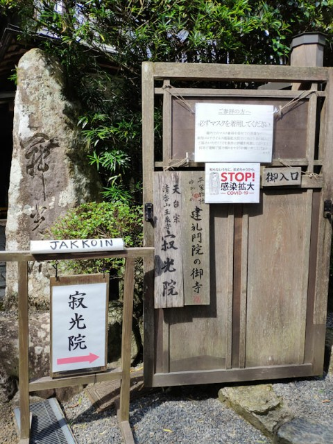 f:id:hitachibana:20200923202706j:image