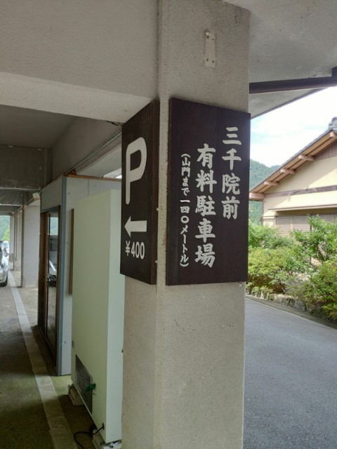 f:id:hitachibana:20200923202826j:image
