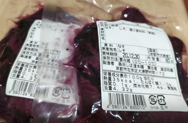 f:id:hitachibana:20200923224530j:image