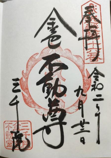 f:id:hitachibana:20200923224729j:image