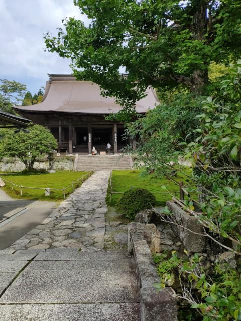 f:id:hitachibana:20200923224921j:image
