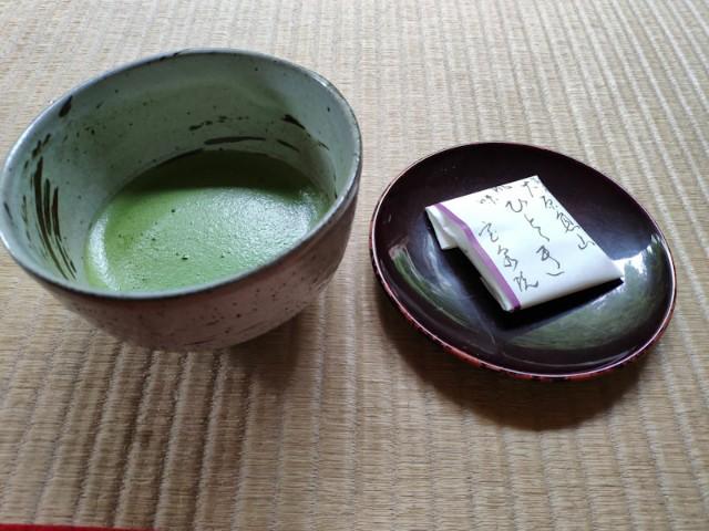 f:id:hitachibana:20200923225124j:image