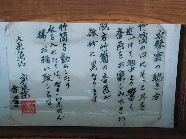 f:id:hitachibana:20200923225215j:image