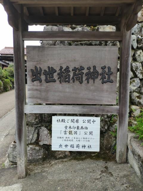 f:id:hitachibana:20200923225317j:image