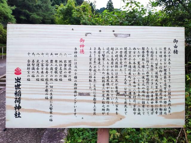 f:id:hitachibana:20200923225339j:image