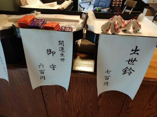 f:id:hitachibana:20200923225428j:image