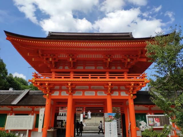 f:id:hitachibana:20200923225821j:image