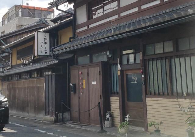 f:id:hitachibana:20200923225950j:image