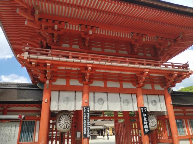 f:id:hitachibana:20200923230013j:image