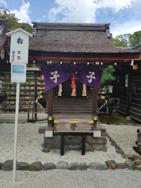 f:id:hitachibana:20200923230224j:image