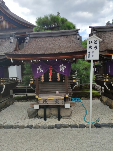 f:id:hitachibana:20200923230301j:image