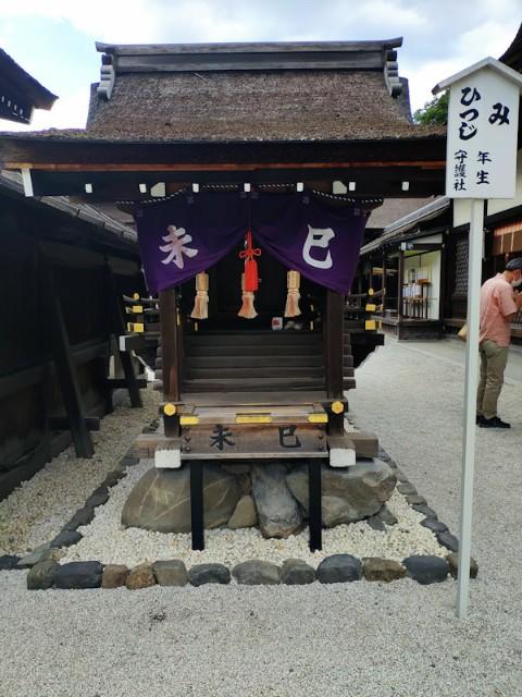 f:id:hitachibana:20200923230359j:image