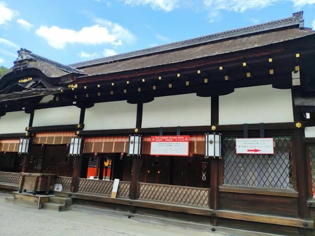 f:id:hitachibana:20200923230518j:image