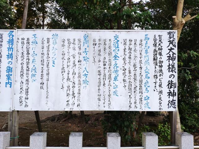 f:id:hitachibana:20200923230734j:image