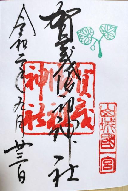 f:id:hitachibana:20200923230751j:image