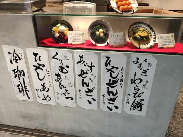 f:id:hitachibana:20200929081708j:image