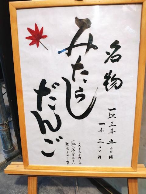 f:id:hitachibana:20200929081726j:image