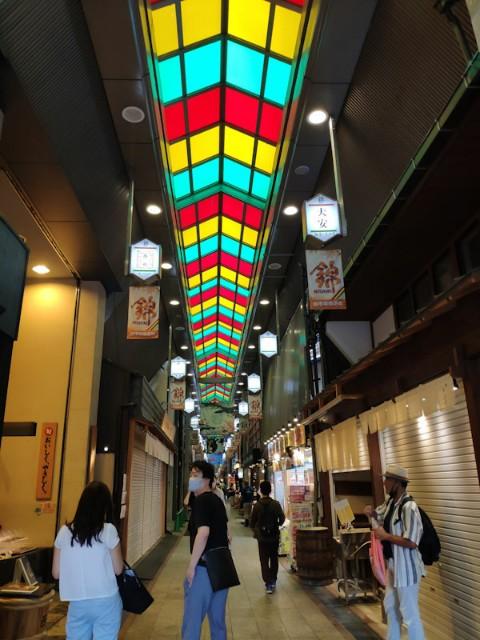 f:id:hitachibana:20200929082406j:image