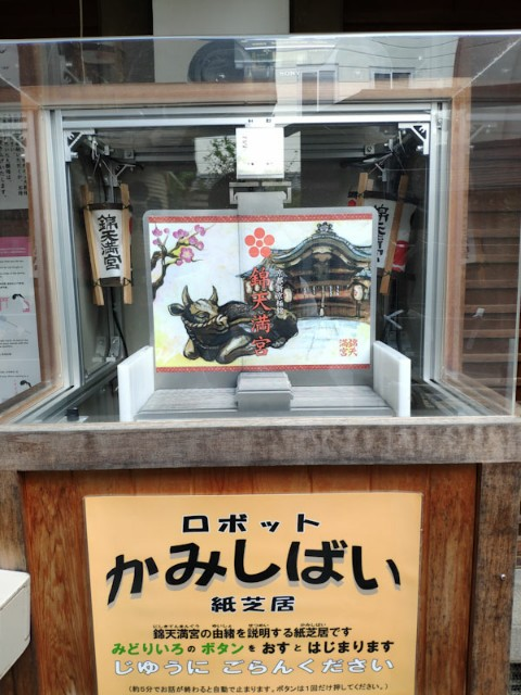 f:id:hitachibana:20200929082546j:image