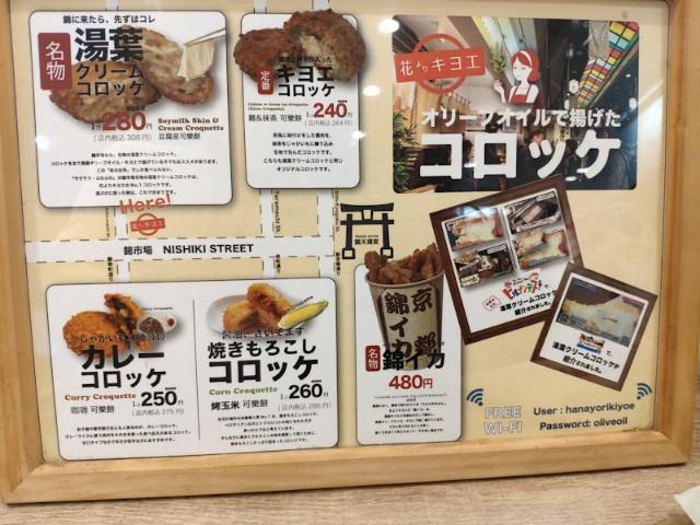 f:id:hitachibana:20200929082601j:image