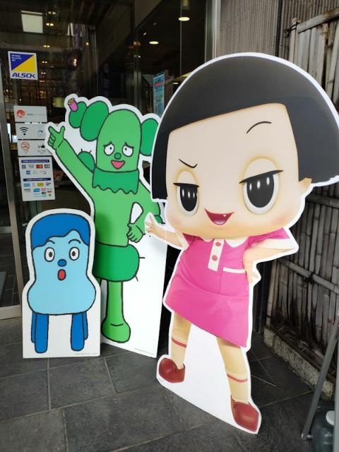 f:id:hitachibana:20200929082918j:image