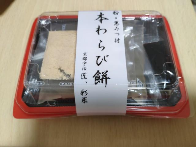 f:id:hitachibana:20200929090020j:image