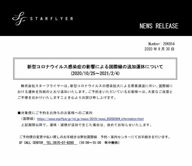 f:id:hitachibana:20200930162613j:image