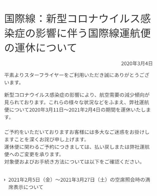 f:id:hitachibana:20200930162630j:image