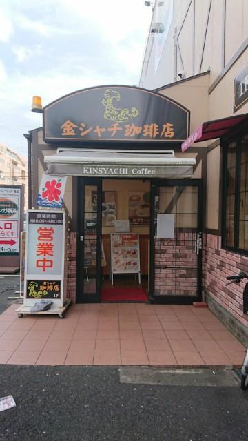 f:id:hitachibana:20201007214410j:image