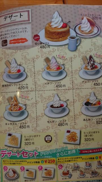 f:id:hitachibana:20201007214457j:image