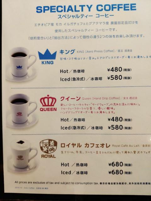 f:id:hitachibana:20201007214603j:image