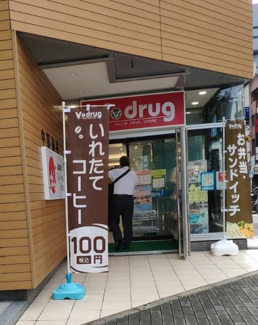 f:id:hitachibana:20201007214908j:image