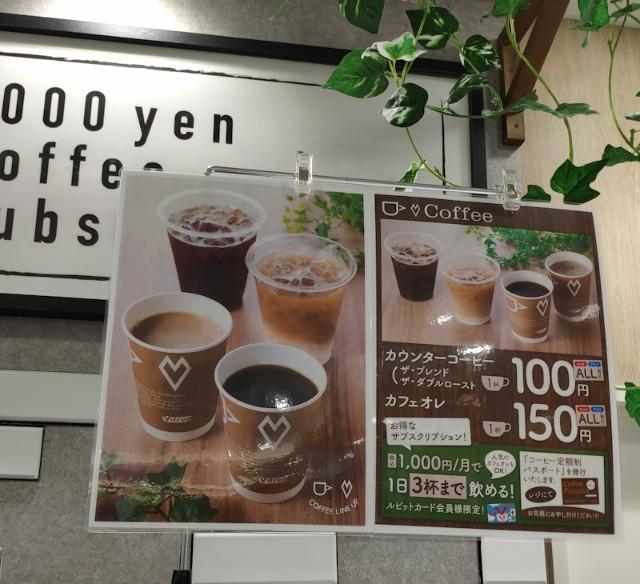 f:id:hitachibana:20201007214957j:image