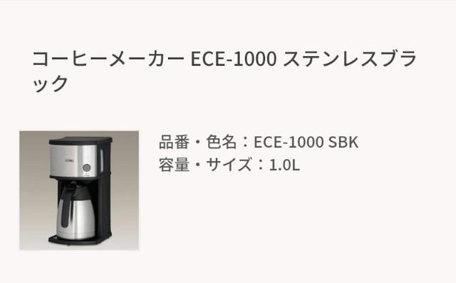 f:id:hitachibana:20201009210201j:image