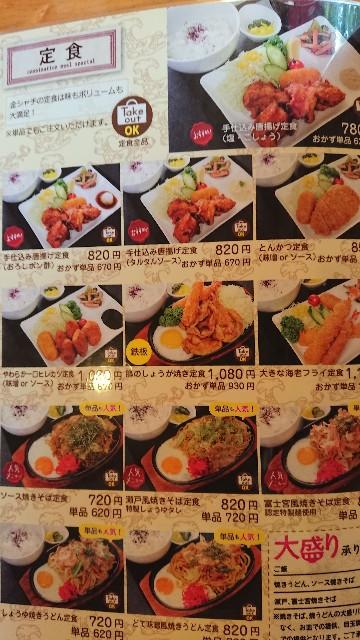f:id:hitachibana:20201009213908j:image